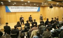 Hosted Daedeok INNOPOLIS Start-up venture business meeting
