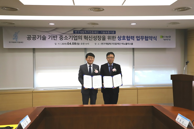 Concluded Business Agreement(MOU) between INNOPOLIS Foundation and Korea Technology Finance Corporation for the Innovation Growth of Small and Medium Enterprises based on Public Technology